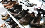 Сколько длится гарантия на обувь?