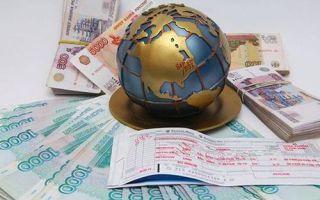Как вернуть деньги при отказе от путевки?