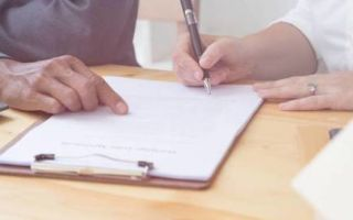 Как написать жалобу на работодателя?