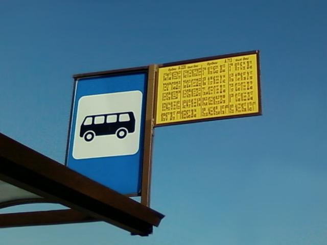 Жалоба в Мосгортранс на водителя автобуса - горячая линия