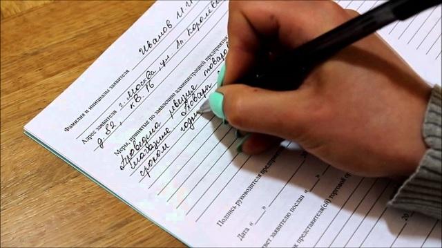 Жалоба в ФАС: образец, как написать и подать обращение в реестр