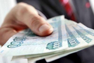 Возврат денежных средств за неоказанные услуги