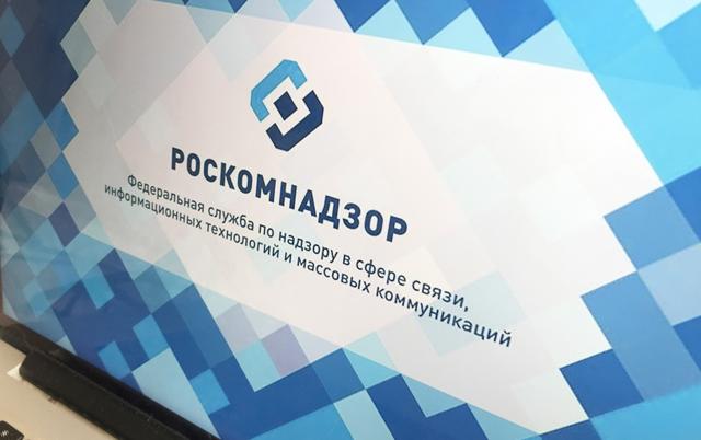 Как написать претензию или жалобу в Сбербанк России