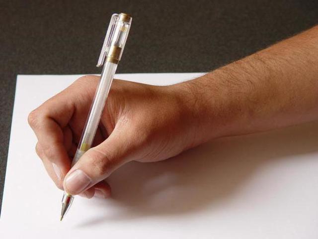 Образец написания жалобы: как составить текст правильно