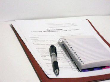 Иск в суд о защите прав потребителей - скачать образец