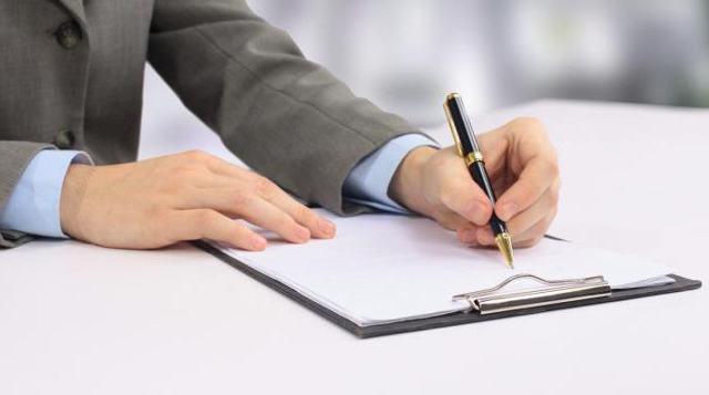 Как написать жалобу в жилищную инспекцию. Образец заявления