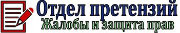 Муниципальный район Калтасинский район